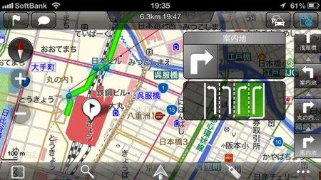 app_navi_mapfan_plus_7.jpg