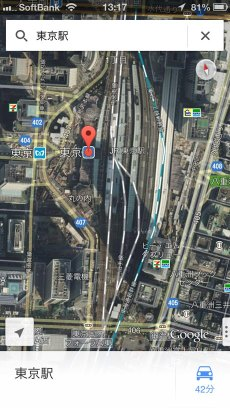 app_navi_new_google_map_6.jpg