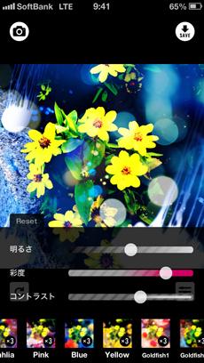 app_photo_cameran_4.jpg