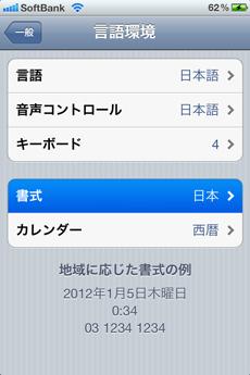 app_photo_display_recorder_1.jpg