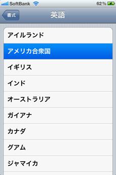 app_photo_display_recorder_2.jpg