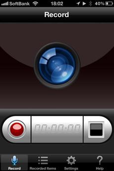 app_photo_display_recorder_3.jpg