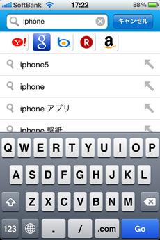 app_prod_jigbrowser_2.jpg