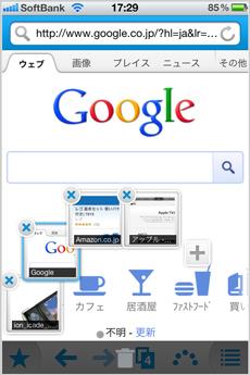 app_prod_jigbrowser_3.jpg