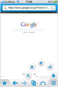 app_prod_jigbrowser_4.jpg