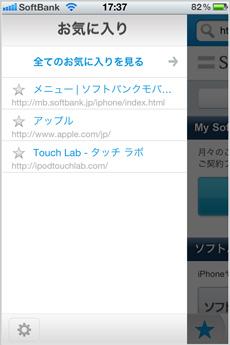 app_prod_jigbrowser_5.jpg