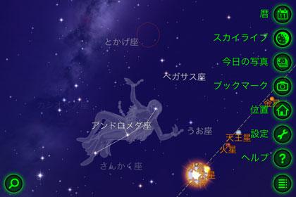 app_sale_2011-04-11.jpg