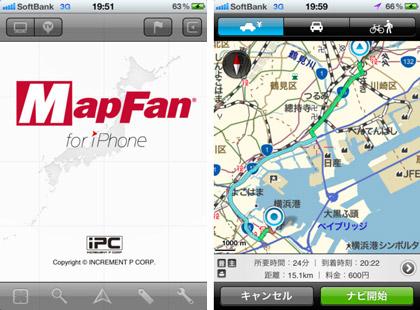 app_sale_2011-11-26.jpg