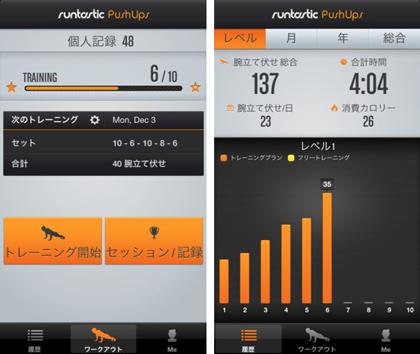 app_sale_2013_05_01.jpg