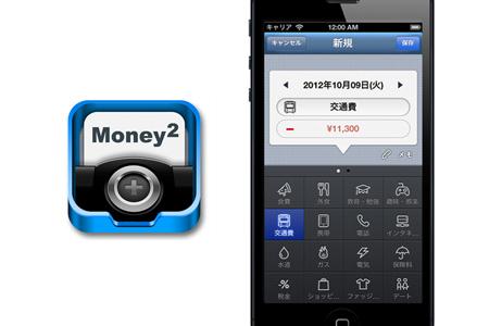 app_sale_2013_05_31.jpg