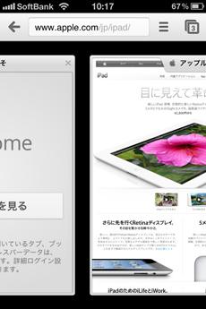 app_util_google_chrome_5.jpg