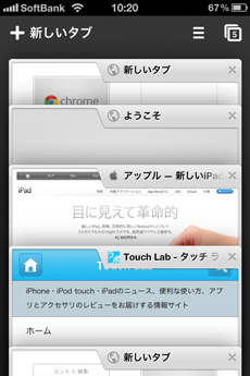 app_util_google_chrome_6.jpg