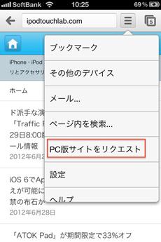 app_util_google_chrome_7.jpg