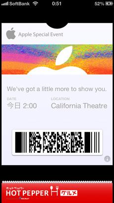 apple_event_appletv_7.jpg