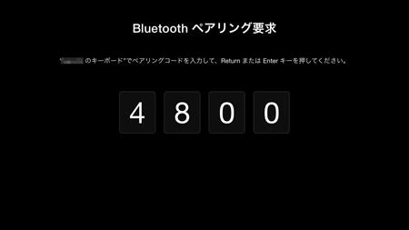 apple_tv_bluetooth_keybord_3.jpg