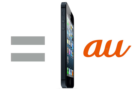 au_softbank_iphone5_pricing_0.jpg
