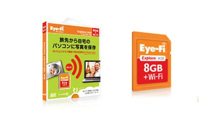 eyefi_direct_mode_1.jpg