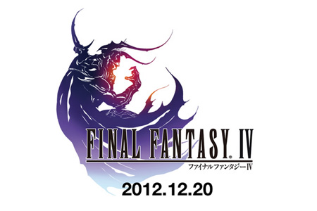 final_fantasy_4_dec_20_0.jpg