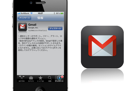 gmail_app_notification_update_0.jpg