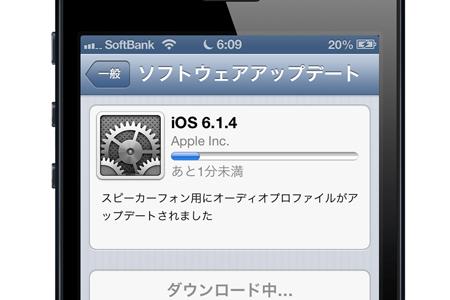 ios614_release_0.jpg