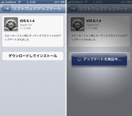 ios614_release_1.jpg