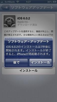 ios_602_release_2.jpg