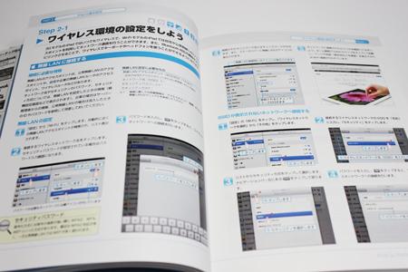 ipad3_perfet_manual_1.jpg