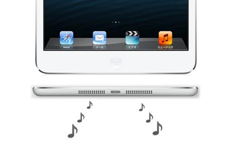 ipad_mini_stereo_speaker_0.jpg