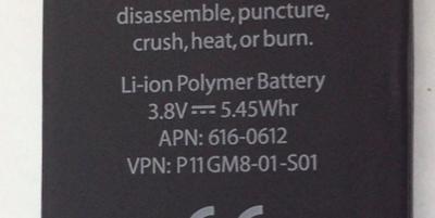 iphone5_battery_leak_1.jpg
