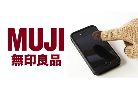 muji_touch_panel_glove_2011_0.jpg