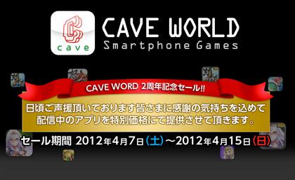 new_release_2012_04_07.jpg