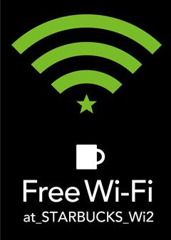 starbucks_free_wifi_1.jpg