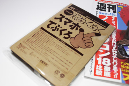 weekly_ascii_touch_panel_gloves_1.jpg