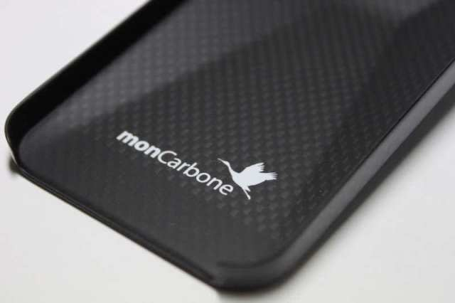 moncarbone_iphone5_peak_03