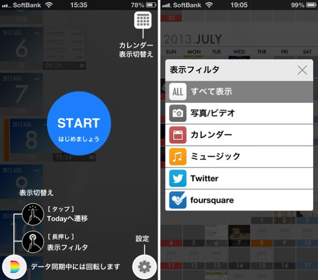 app_lifestyle_days7_3
