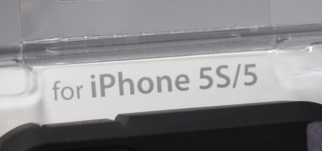 iphone5s_name_confirmed_0