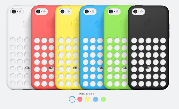 iphone5c_released_2