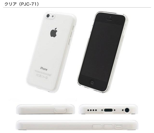 iphone5c_airjacket_set_1