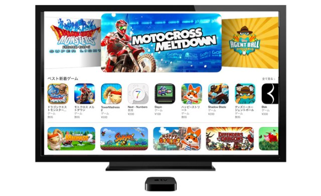 apple_tv_with_game_apps_2