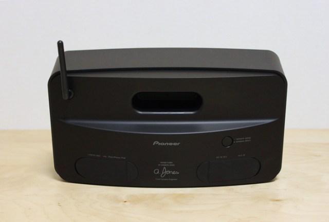 pioneer_airplay_speaker_xw_sma3_3