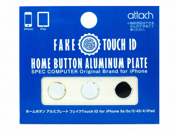 fake_touch_id_button_cover_1