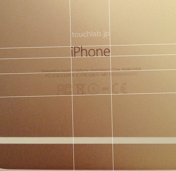 iphone6_plus_tilted_logo_4