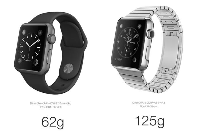apple_watch_weight_1