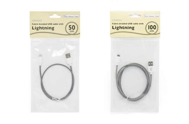 cheero_fabric_lightning_cable_release_2