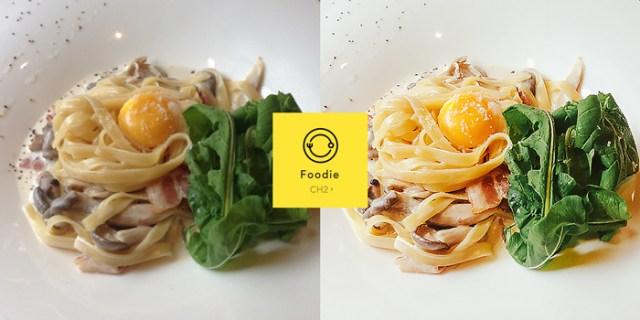 line_foodie_app_1