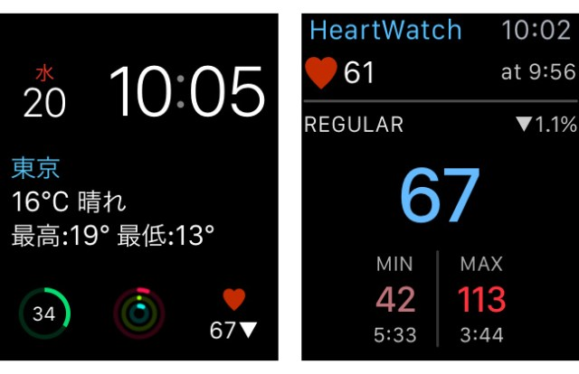 app_health_heartwatch_5