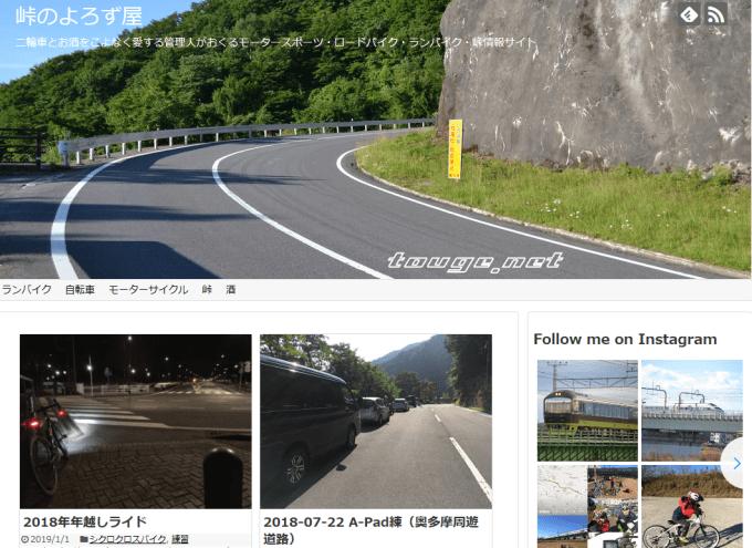 yorozuya_wp