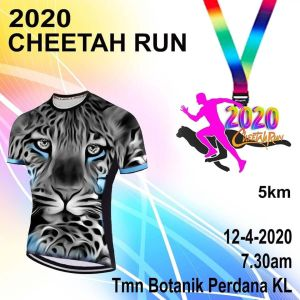 2020 Cheetah Run @ Perdana Botanical Gardens,KL