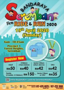 Seremban Ride & Run 2020 @ Forest Heights Sales Gallery, Precinct 1, Forest Heights, Seremban, Negeri Sembilan