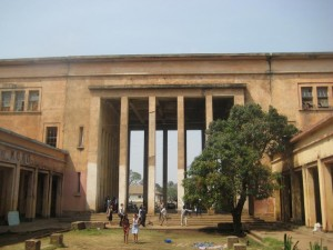 Universite_RDC2_Congo